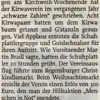 Artikel 2012.3